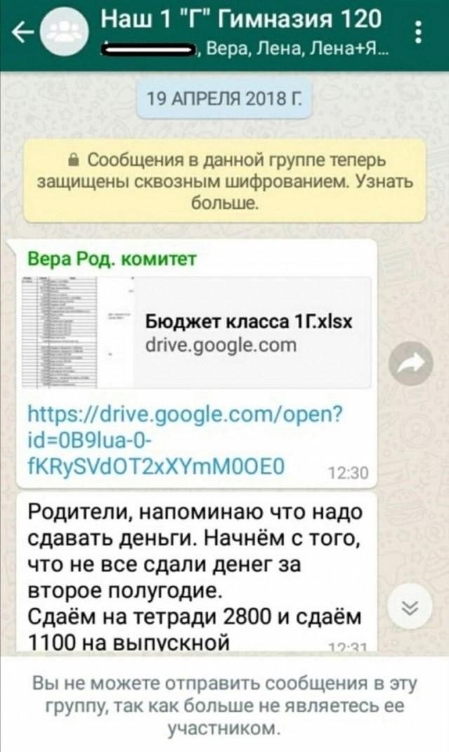 Жительница Екатеринбурга две недели голодает, обвиняя гимназию №120 в поборах и травле сына