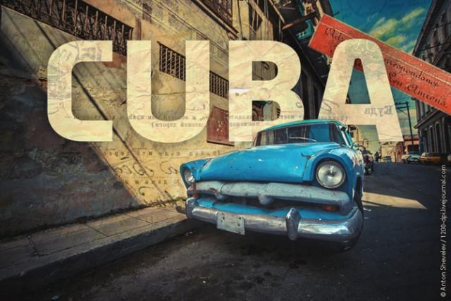 Куба – любовь моя.