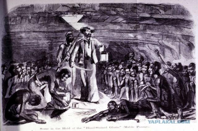 Рабство в США на иллюстрациях американских и европейских художников