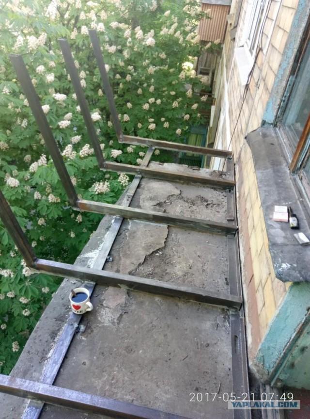 Теплый балкон с выносом