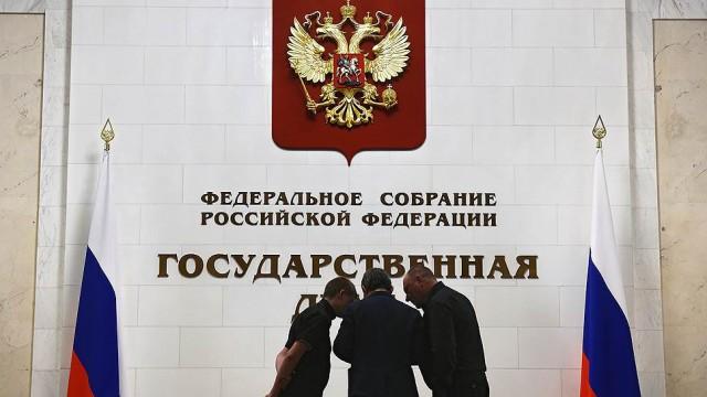 Госдума потратит на свою реконструкцию 2 миллиарда рублей: кроме купола, появятся магазин и ресторан