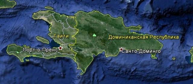 Побег на Гаити