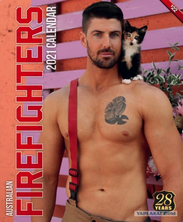 Eжегодная фотосессия австралийских пожарных для календаря