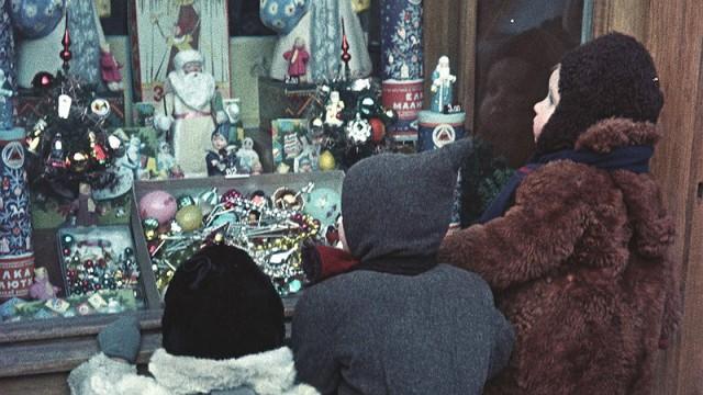 Первый день Оттепели. 24 декабря 1953 г