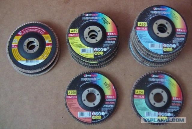 Продам диски отрезные Луга