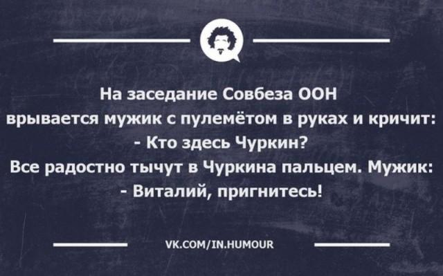 "Чуркин нормально ""ЗАРЯДИЛ"" aмeрикaнцaм"