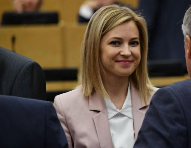 Наталья Поклонская возглавит новую партию власти