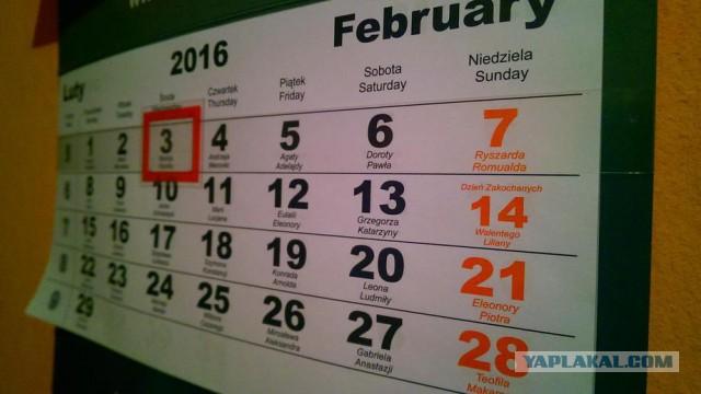Депутаты предложили России перейти на юлианский календарь
