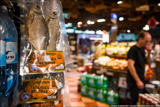 Русский продуктовый магазин в Израиле. Что почем?