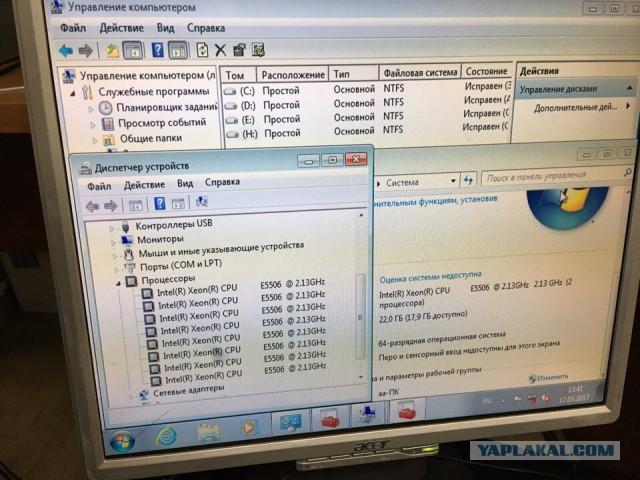 Двухпроцессорный сервер на базе intel xeon E5506