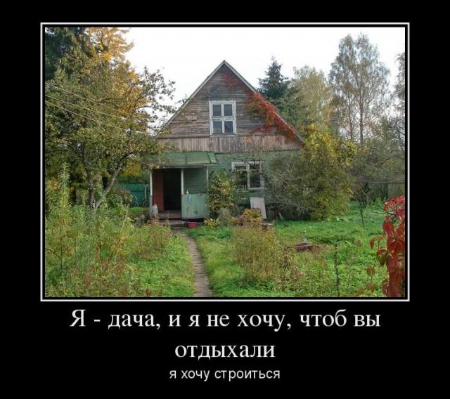 Дача для Шашлыков и Релакса