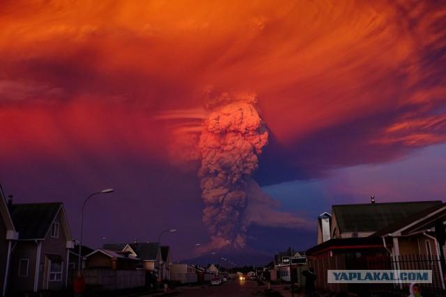 Началось извержение вулкана Кальбуко