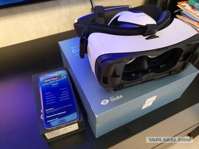 Samsung VR + S7