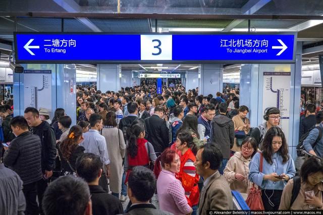 Китай просто издевается. Метро посреди нигде!