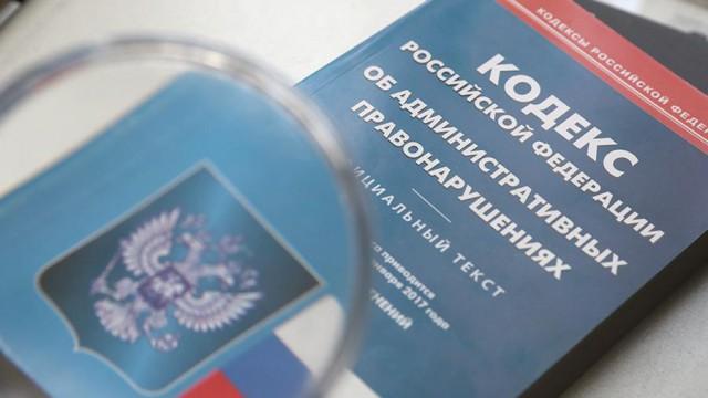 За распространение ложной информации россиян предложили штрафовать на 50-100 тысяч рублей