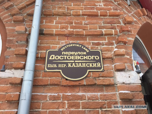 """Культурный шок """"по-Сызрански"""""""