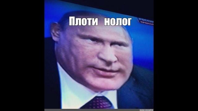 В России предложили ввести единый оборотный налог
