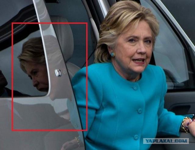 Необъяснимое фото Хиллари Клинтон - это не монтаж