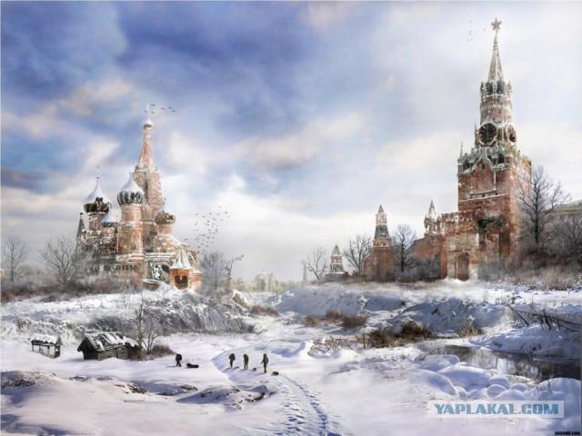 Ядерную зиму Россия переживёт, а Америка вымрет