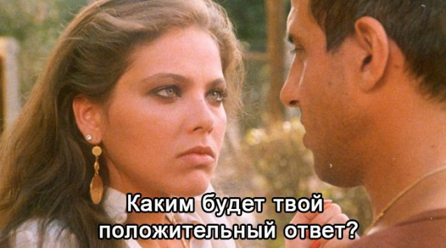 http://s00.yaplakal.com/pics/pics_preview/3/8/3/3493383.jpg