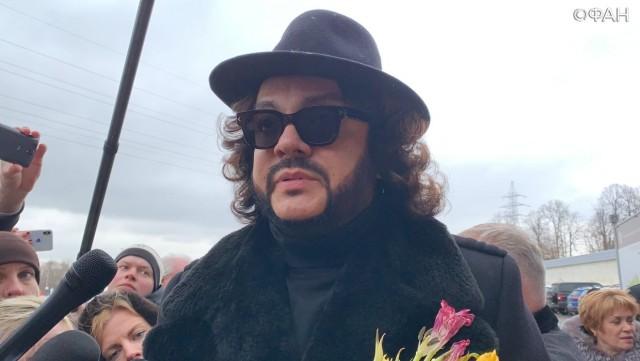Киркоров устроил скандал на похоронах Началовой