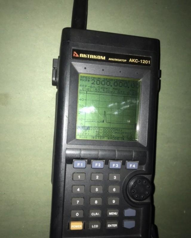 Продам анализатор спектра Атаком акс-1201