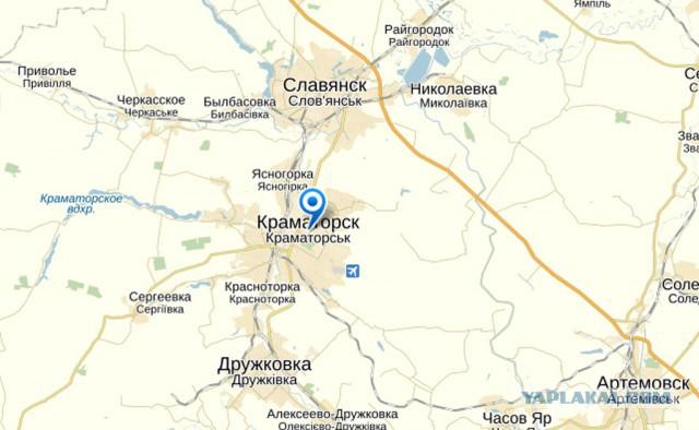 Украинская армия штурмует аэродром в Краматорске!