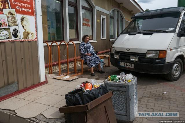 Ивангород – Нарва: Евросоюз на том берегу