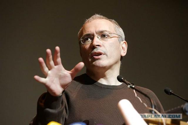Ходорковский пообещал революцию России