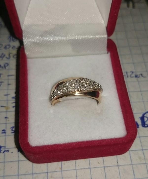 Золотое кольцо подарки 3