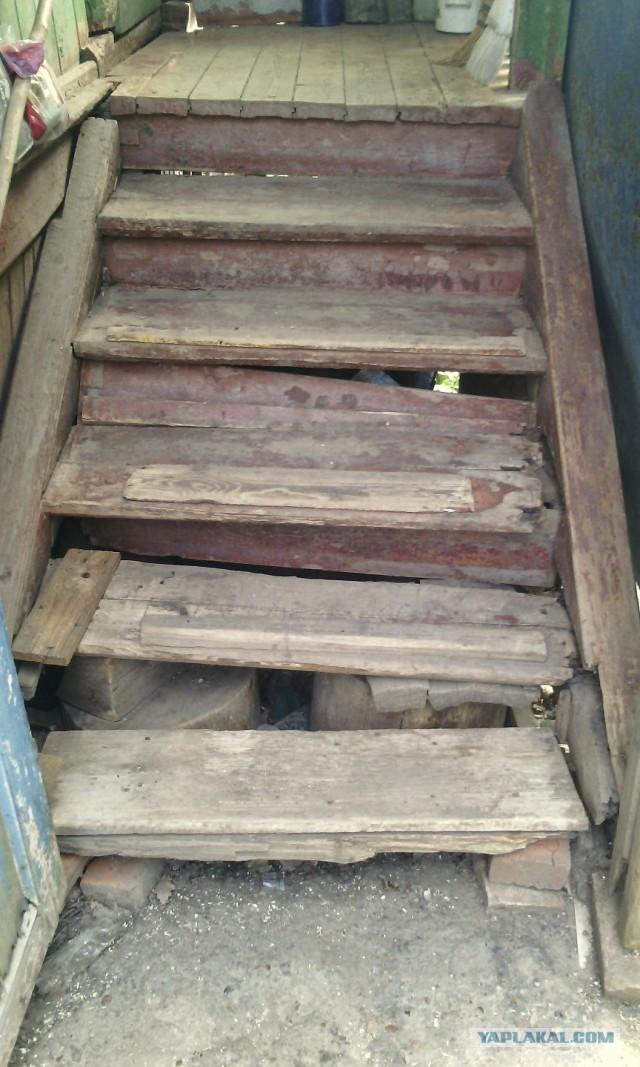 Новая лестница