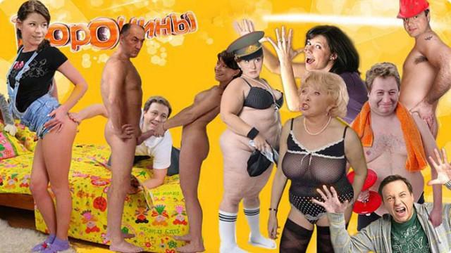 Порно фото фейки воронины