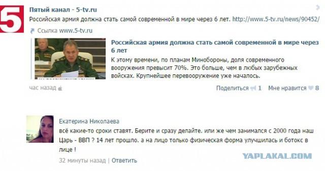 Россия ради спасения рубля тратит миллион долларов в минуту: население в панике скупает валюту - Цензор.НЕТ 5320