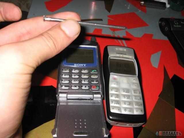 Продам испорченный телефон