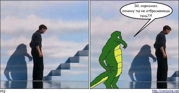 Milf комиксы застряли в лифте