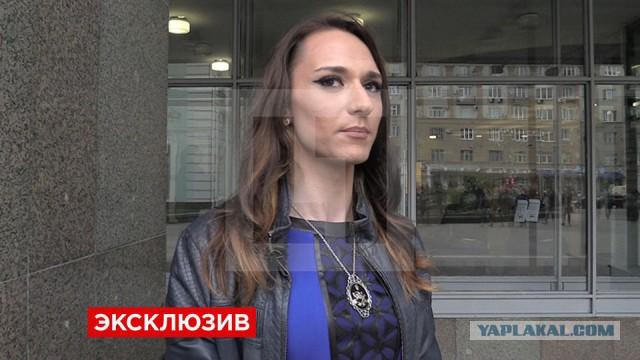 Трансгендер попросил московское метро об отдельном вагоне для секс-меньшинств