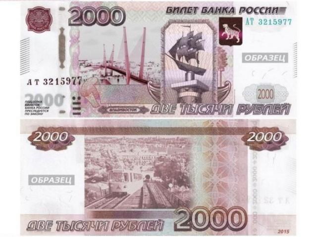 Глава Банка России представит новые банкноты в четверг