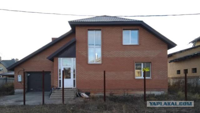 Продается дом рядом с Оренбургом