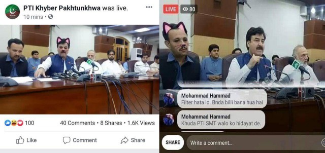 """Пакистанское правительство решило провести пресс-конференцию в фейсбуке, но забыли выключить """"фильтр с кошечками"""""""