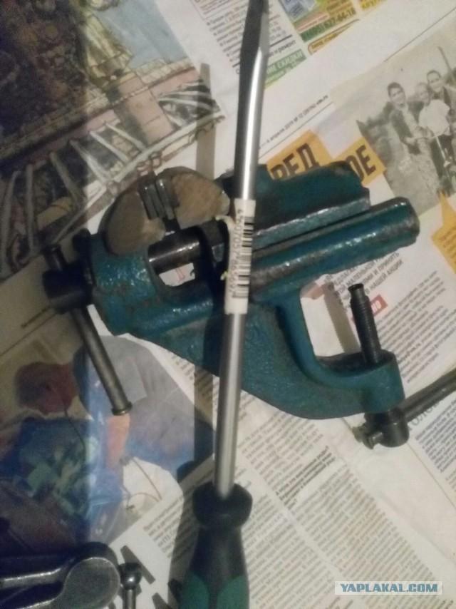 В продолжение старой темы распродажи инструментов - Струбцины и бонус
