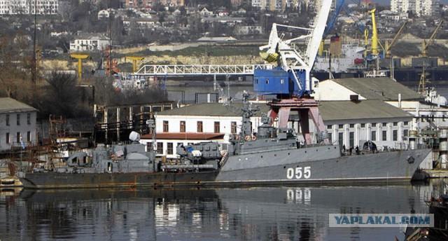Рабочие военного завода в Севастополе требуют отменить пенсионную реформу