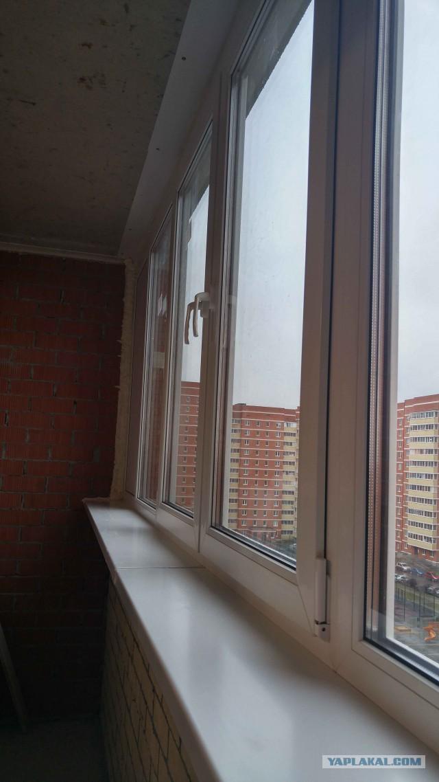 Не меняйте дети окна на балконе