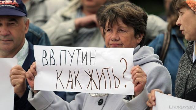 В Кремле готовы смягчить пенсионную реформу, если она вызовет протесты