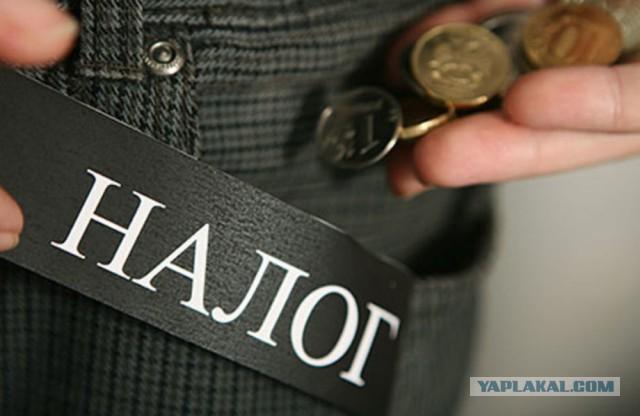 В Госдуме призвали расширить категорию самозанятых граждан