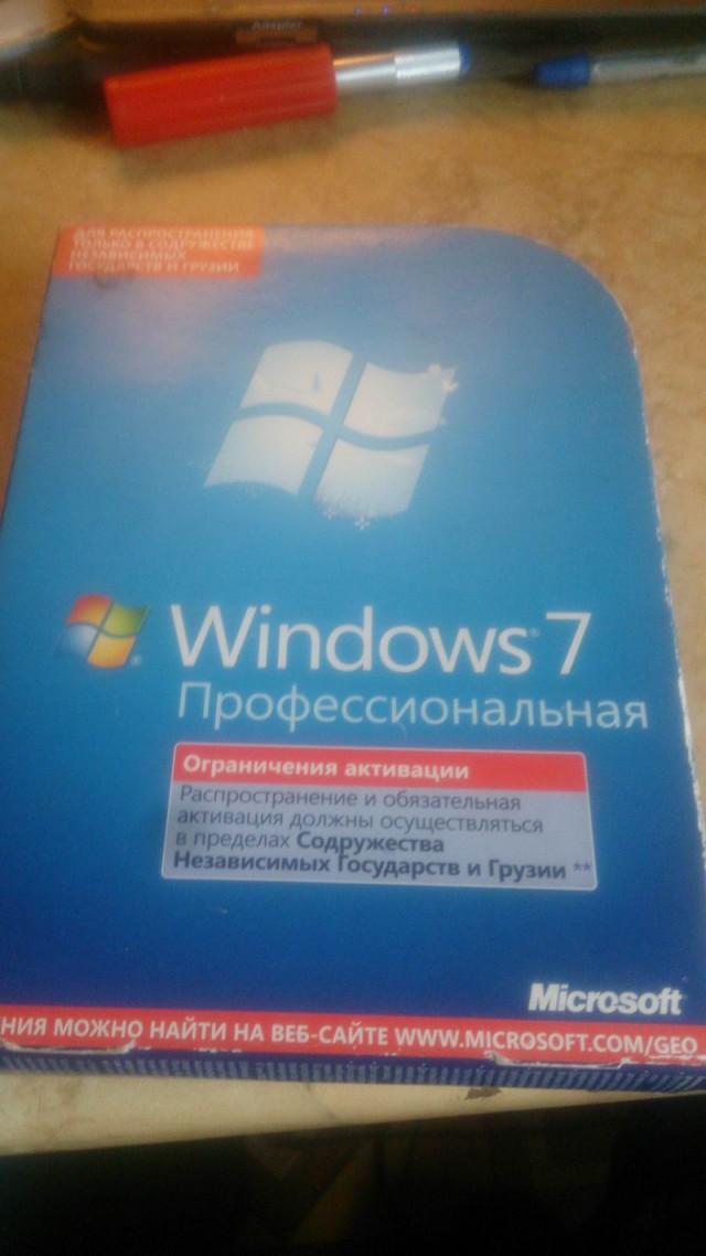 Продаю Win 7 Pro Box.