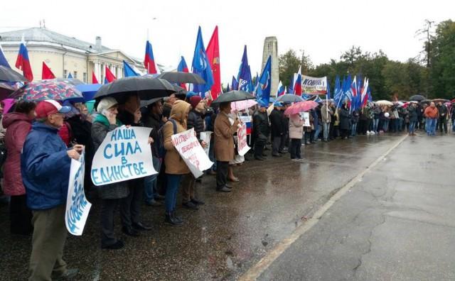Во Владимире после выборов полторы тысячи бюджетников свезли на «Митинг благодарности»