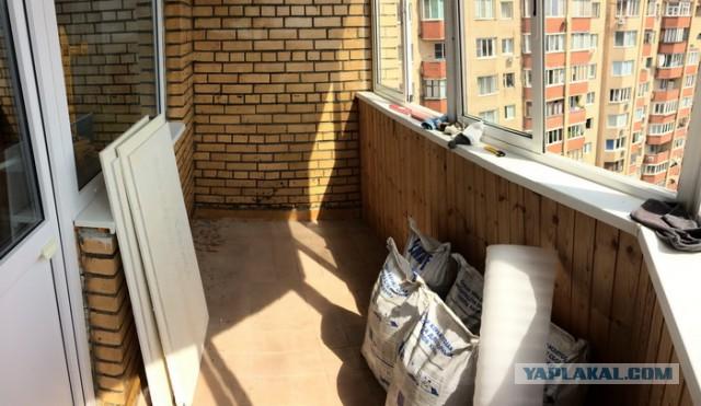 Из балкона кабинет