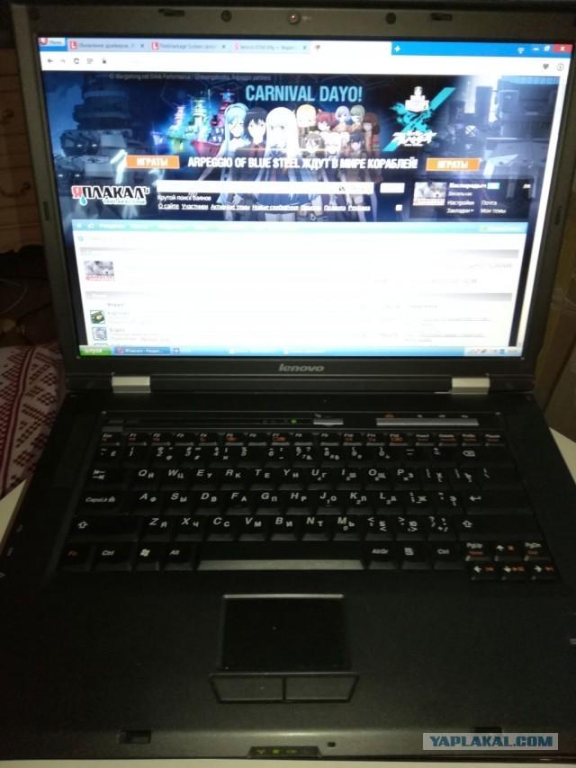 Меняю ноутбук на сок
