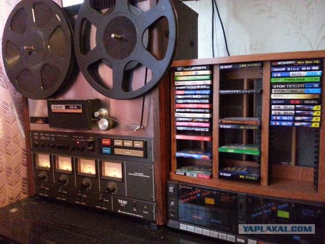Еще не все аудиокассеты выбросил?.. Загляни сюда!