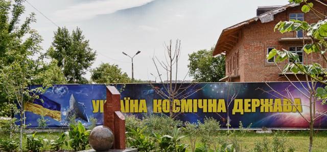 Возрождение космической программы: на Херсонщине планируют построить первый на Украине космодром
